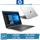 HP 14-ck0000TU 星空銀 N5000/4G/1TB/Win10/14吋