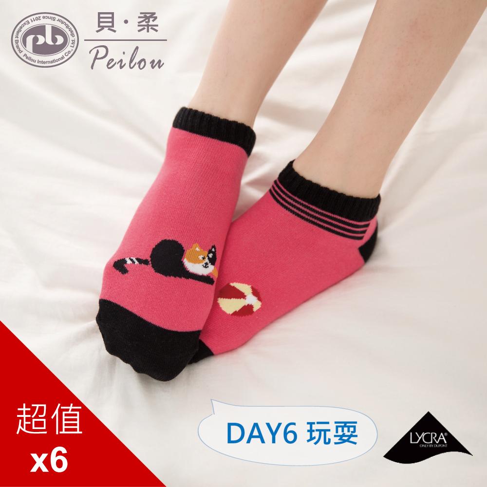貝柔 柔棉萊卡貓日記船型襪-玩耍(6入)