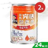 隨機贈奶粉6包【桂格】完膳營養素透析配方(237ml*24入) X2箱
