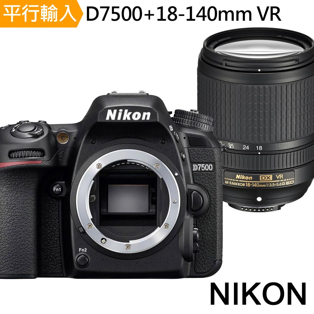 Nikon D7500+18-140mm VR 單鏡組*(中文平輸)-加送SD64G-C10+副電+座充+單眼相機包+中型腳架+免插電防潮箱+強力大吹球+細毛刷+拭鏡布+清潔液組+高透光保護貼