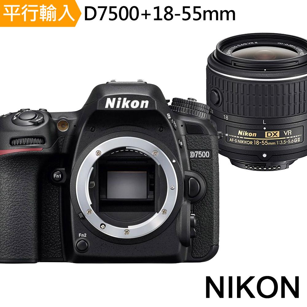Nikon D7500+18-55mm VR 單鏡組*(中文平輸)-加送SD64G-C10+專屬鋰電池+座充+單眼相機包+中型腳架+免插電防潮箱+強力大吹球+細毛刷+拭鏡布+清潔液組+高透光保護貼