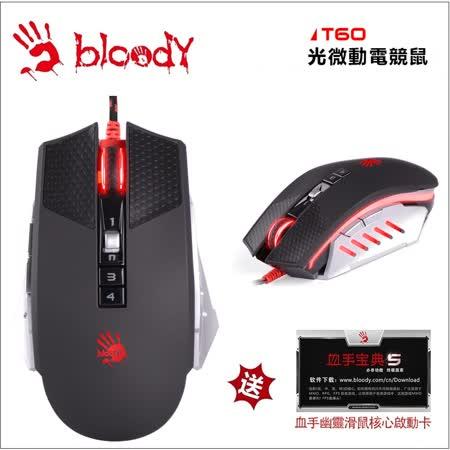 A4 Bloody 雙飛燕 T60 光微動終結者遊戲鼠