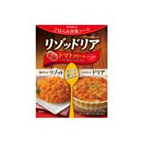 【山森】焗烤調理包(番茄奶油)