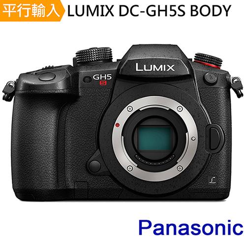 Panasonic LUMIX DC-GH5S 單機身*(平輸)-送64G記憶卡+專屬鋰電池+單眼相機包+YINGNUOST三維雲檯全景航空鋁合金腳架+強力大吹球+清潔組+高透光保護貼