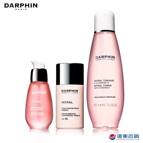 【官方直營】DARPHIN 朵法 全效舒緩化妝水 200ml + 精華液 30ml + 隔離霜SPF50 30ml (粉紅療癒經典組)