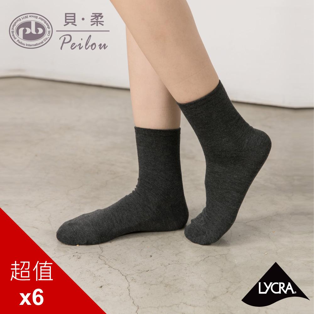 (女)貝柔萊卡細針編織學生襪-平面短襪(一般6入)(4色可選)