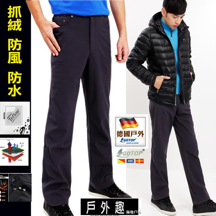 【戶外趣】軟殼褲-防風杜邦防潑水彈性輕量加厚內絨禦寒保暖長褲(HMP007 尊鐵灰)