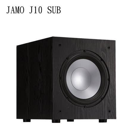 【JAMO】J10 SUB 超低音喇叭