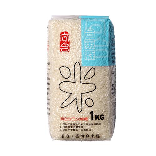 【向台】台東米1kg / 2入