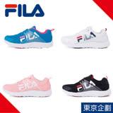 FILA 東京企劃休閒運動鞋-共4款