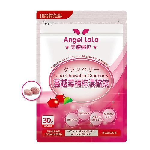 Angel LaLa 天使娜拉 蔓越莓精粹濃縮錠 (30錠/包)