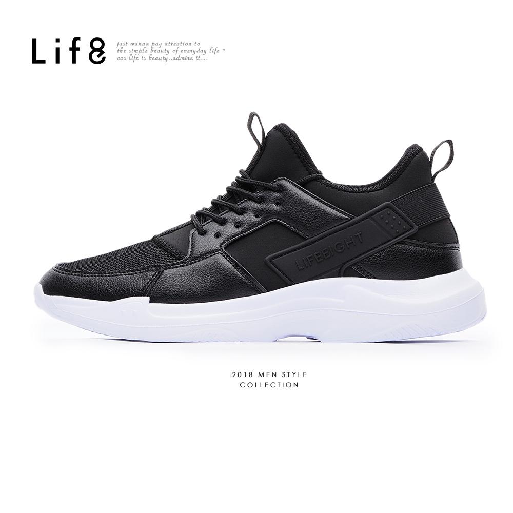 【Life8】Sport 彈力套入式 厚底運動鞋-09885-黑色