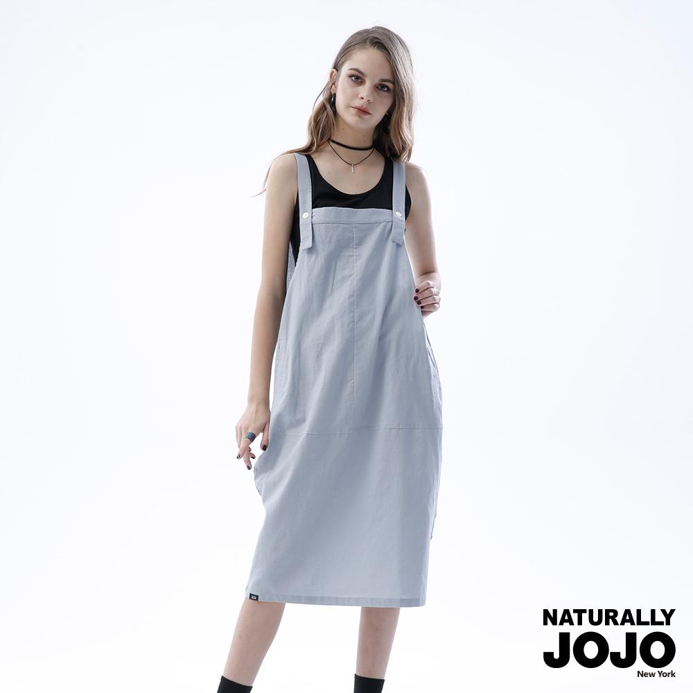 【NATURALLYJOJO】麻料口袋吊帶裙(灰)
