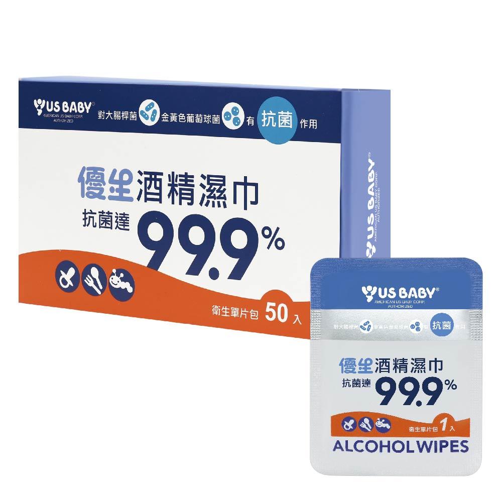 【優生】超厚型抗菌酒精濕巾50片