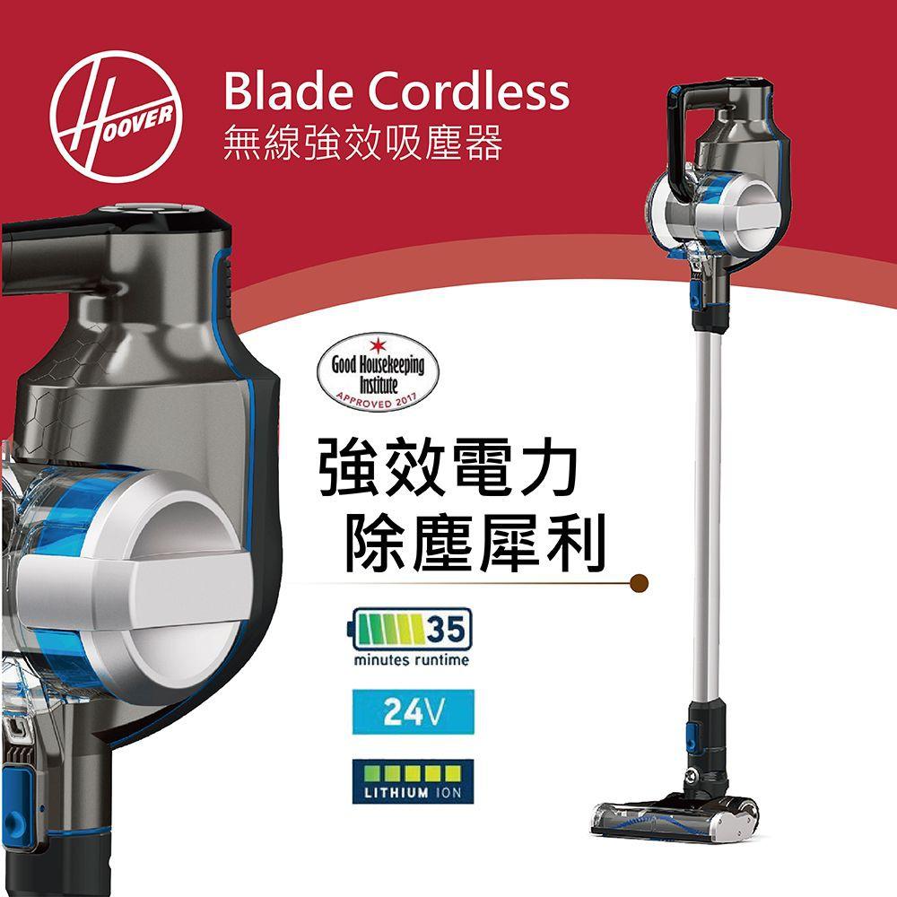 『HOOVER』☆ 胡佛 Blade Cordless無線輕巧型吸塵器 HSV-BD32-TWA