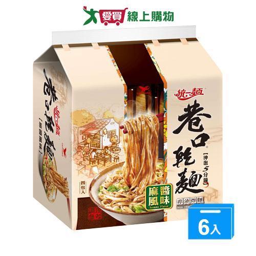 統一巷口乾麵麻醬風味100G*4*6