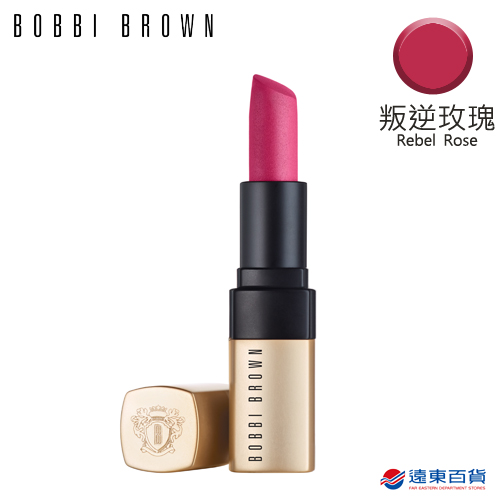 【官方直營】BOBBI BROWN 芭比波朗 金緻極霧唇膏 4.5g Rebel Rose
