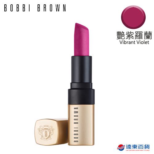 【官方直營】BOBBI BROWN 芭比波朗 金緻極霧唇膏 4.5g Vibrant Violet