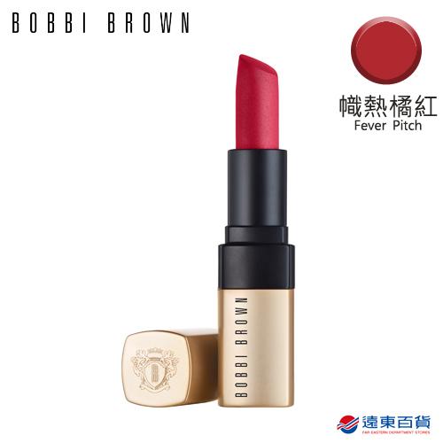 【官方直營】BOBBI BROWN 芭比波朗 金緻極霧唇膏 4.5g Fever Pitch