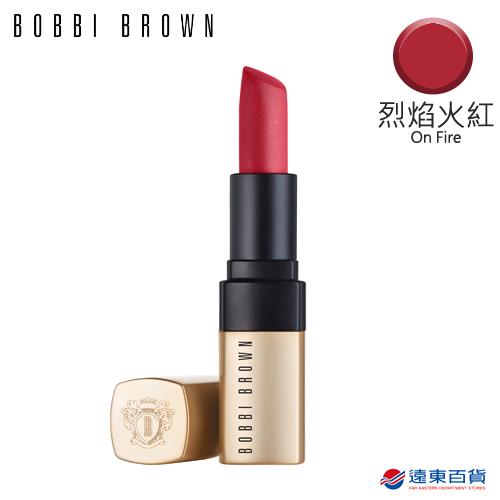 【官方直營】BOBBI BROWN 芭比波朗 金緻極霧唇膏 4.5g On Fire