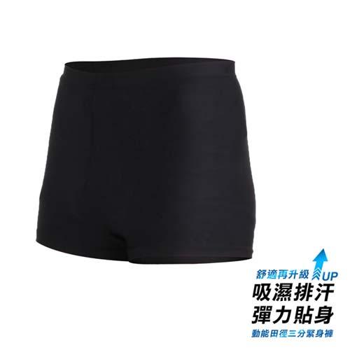 (男女) HODARLA 動能田徑三分緊身短褲-台灣製 慢跑 路跑 田徑束褲 三鐵 黑