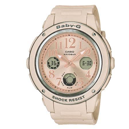 CASIO BABY-G 夢幻 戀曲運動腕錶