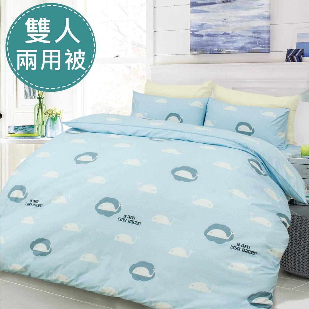 【北方小鯨】天鵝絨輕柔棉床包兩用被組-雙人四件組