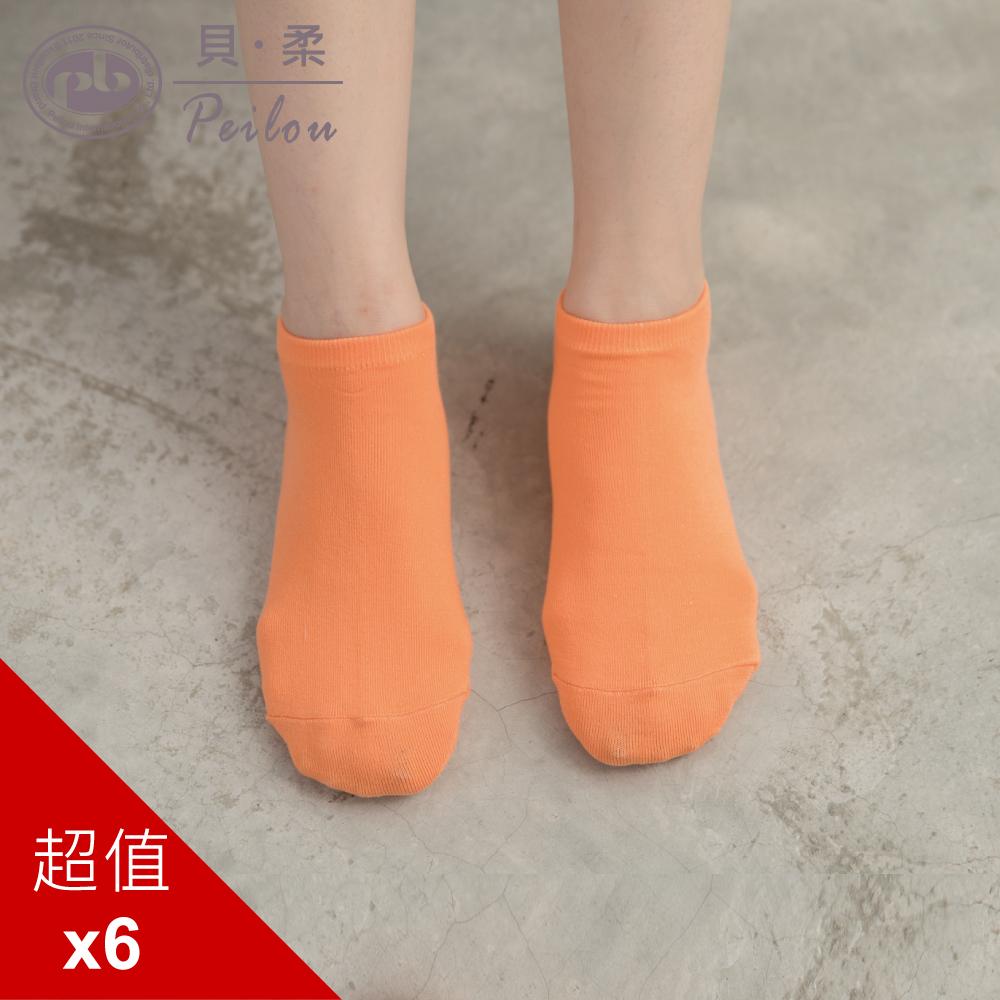貝柔馬卡龍萊卡船型襪-純色(6入)(多色可選)
