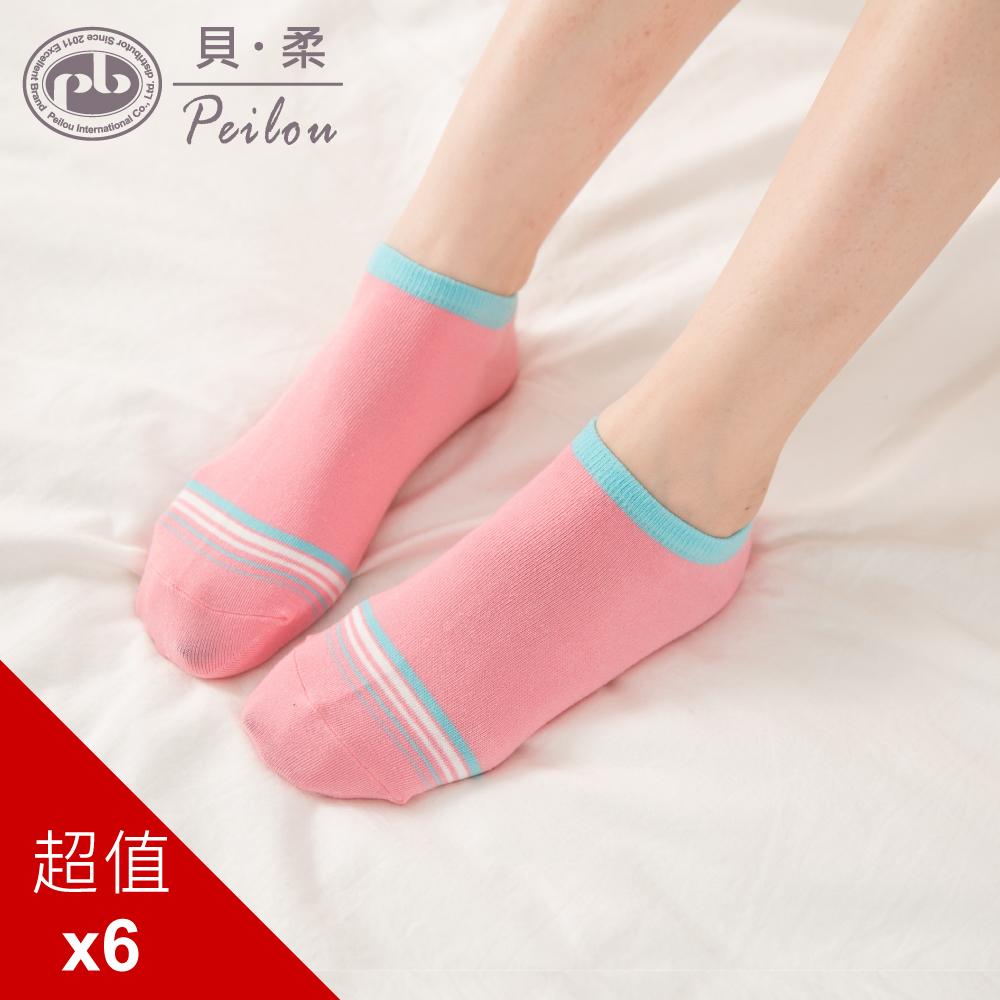 貝柔馬卡龍萊卡船型襪-細緻條紋(6入)(多色可選)