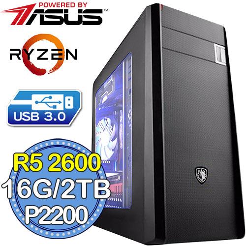 華碩B450平台【嵐月水墨】Ryzen六核 P2000-5G繪圖獨顯 2TB效能電腦