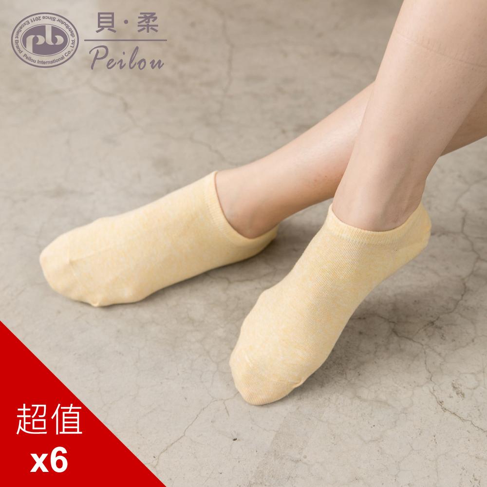 貝柔萊卡柔棉麻花船襪-素色(6入)(多色可選)