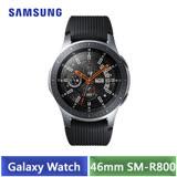 Samsung Galaxy Watch 46mm SM-R800 (星燦銀)-【送三星Level In ANC降噪高音質耳機+原廠皮革錶帶】