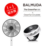 BALMUDA The GreenFan 風扇+GreenFan Cirq 循環扇 組合價