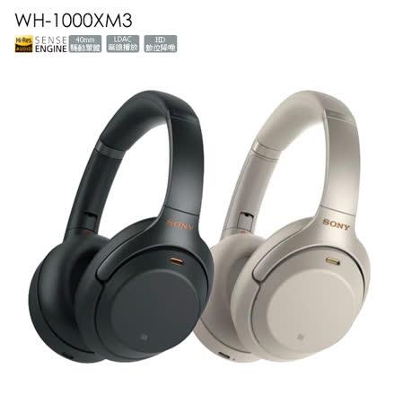SONY WH-1000XM3 數位降噪藍牙耳罩耳機