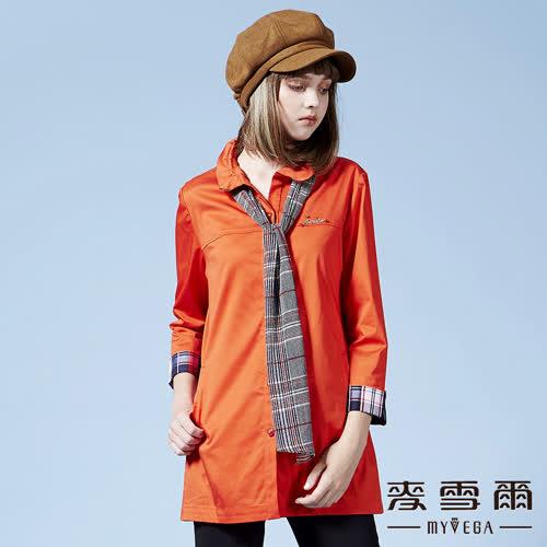 【麥雪爾】棉質率性雙層立領襯衫