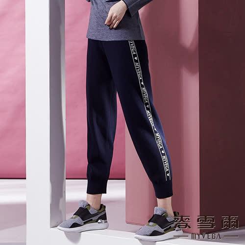 【麥雪爾】棉質舒適彈性縮口運動褲-白