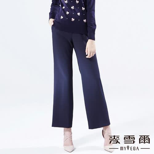 【麥雪爾】質感素面修身直筒褲-深藍
