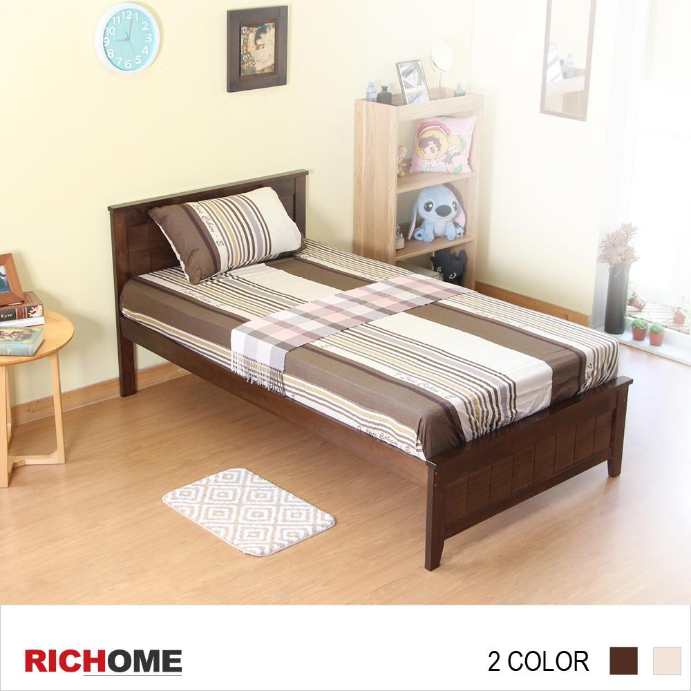 【RICHOME】北歐浪漫3.5呎單人床架(不含床墊)-2色