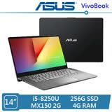 ASUS VivoBook S430UN-0051E8250U i5-8250U/4G/256G SSD/MX150 2G獨顯/Win10/14吋 FHD IPS