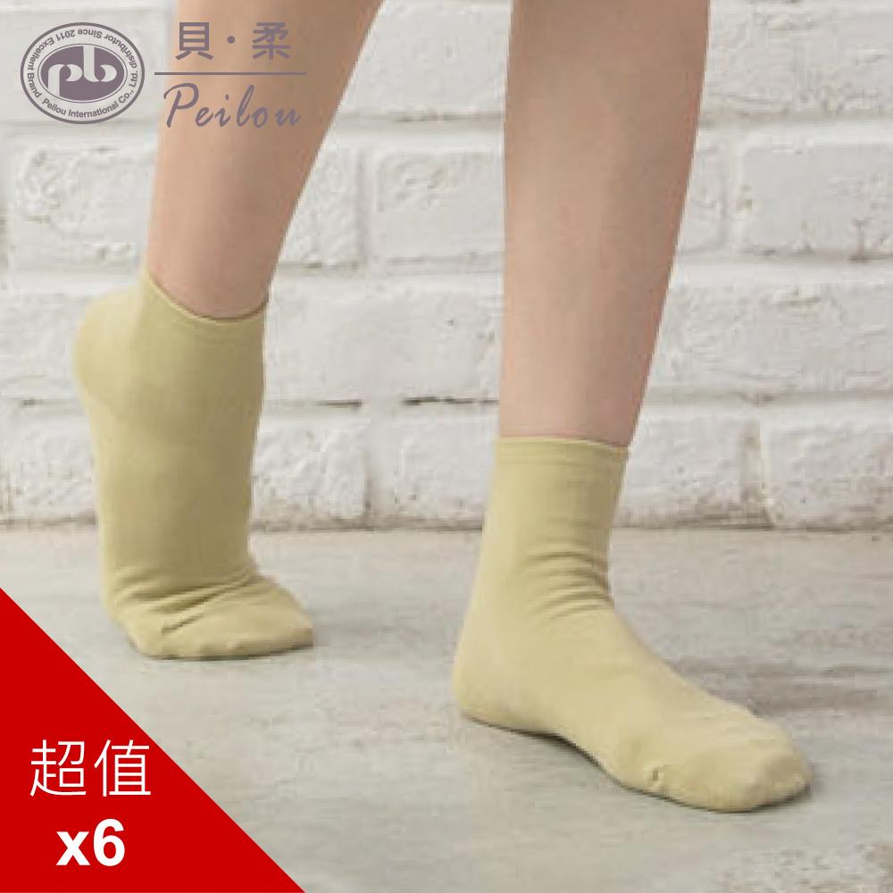 貝柔馬卡龍萊卡短襪-純色(6入)(多色可選)