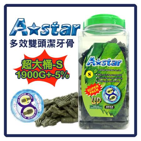 A★Star  多效雙頭潔牙骨 超大桶