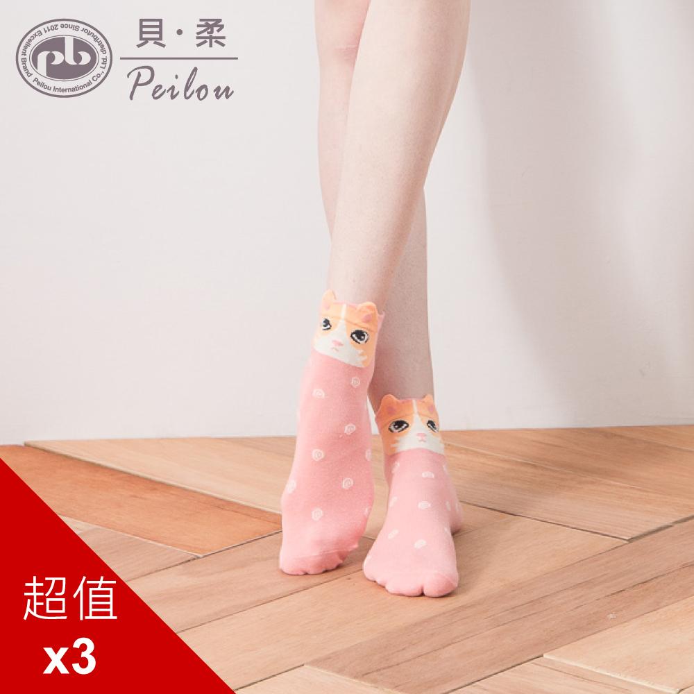 貝柔萊卡韓風立體少女襪-黃貓(3入)(6色可選)