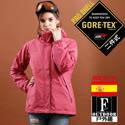 【西班牙-戶外趣】歐洲極地禦寒原裝女GORETEX二合一 兩件式內刷毛高防水防風外套(GTX-004W 煙紫)