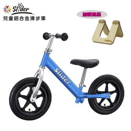 Slider  兒童鋁合金滑步車
