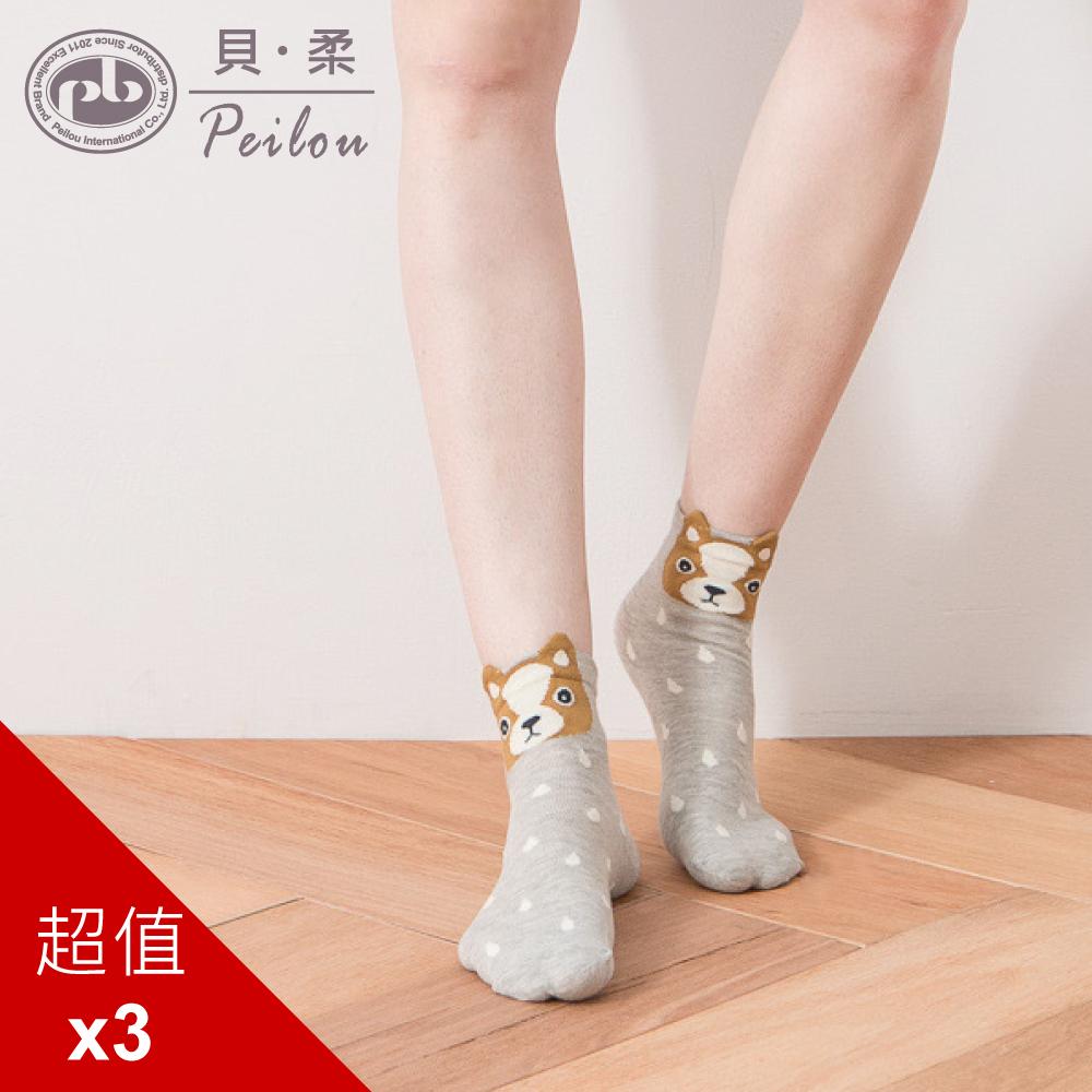 貝柔萊卡韓風立體少女襪-吉娃娃(3入)(6色可選)