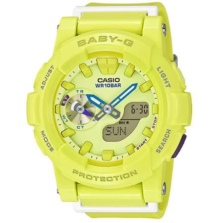 CASIO Baby-G  夢想衝刺運動錶