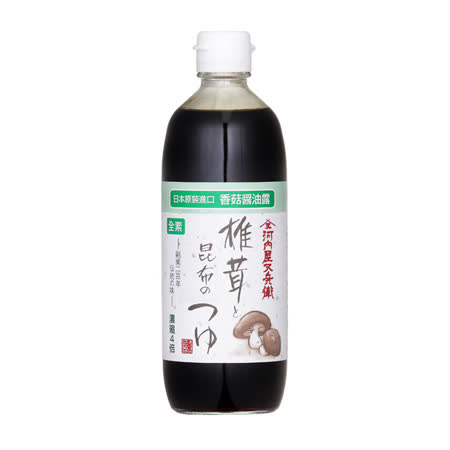 大醬香菇昆布醬油露(素)500ML