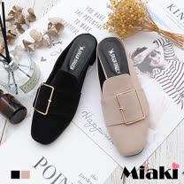 【Miaki】穆勒鞋.時尚首爾低跟包鞋 (卡其絨 / 黑絨)
