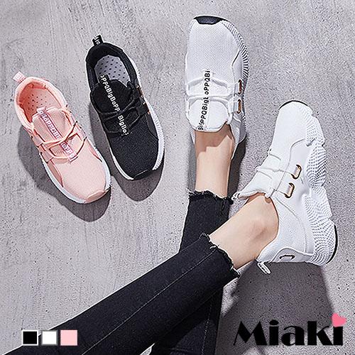 【Miaki】休閒鞋.韓式輕量厚底運動鞋 (黑色 / 白色 / 粉色)