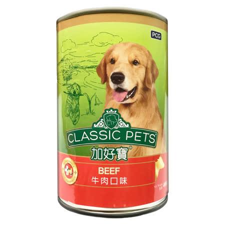 Classic Pets 加好寶犬貓罐頭